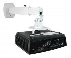 Nástěnný držák Avtek WallMount Pro 1500 pro krátko ohniskové projektory (5907731312974)