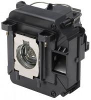 Projektorová lampa Epson ELPLP61, s modulem originální