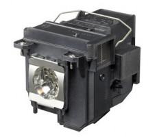 Projektorová lampa Epson ELPLP57, s modulem originální